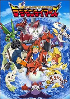 Watch Digimon Tamers Online