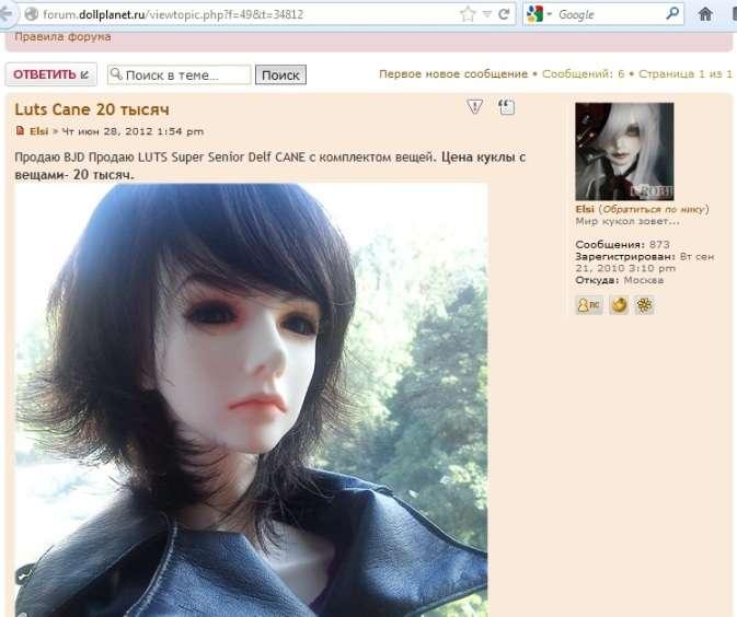Знакомства посланы нахуй viewtopic p подборка серьезных сайтов для знакомства
